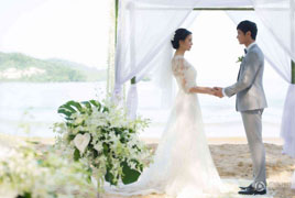 Wedding in Vietnam